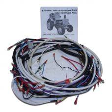 Комплект электропроводки Т-40
