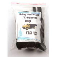 Набор прокладок газопровода (4 шт., паук) ГАЗ-53