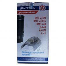 Поршнекомплект Д-440, Д-442, Д-466 (поршень + гильза) нирезист