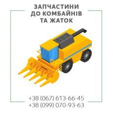 Болт М8х16 транспортёра НК